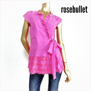 rosebullet - rose bullet 刺繍 リボン トップス チュニックブラウス*ローズバッド