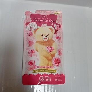 【K-ma様 専用】ファーファ アロマティックエアー(洗剤/柔軟剤)