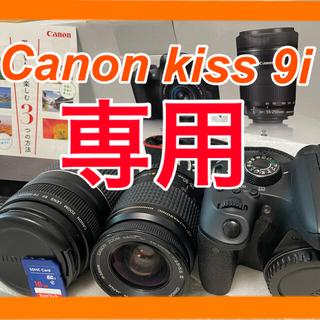 Canon - 【美品】Canon eos Kiss X9i ダブルズームキット【おまけ付き】