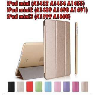 9色 ipadminiケース ipadカバー 手帳型 mini3/mini2/(iPadケース)