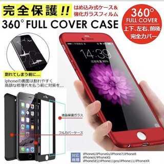 即発送!ベストセラー★全面フルカバー iPhone アイフォン 大人気(iPhoneケース)
