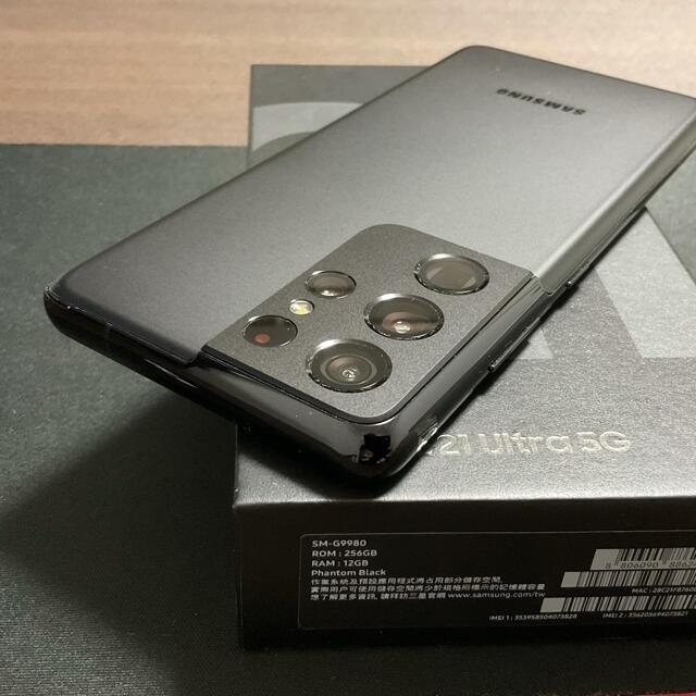 Galaxy(ギャラクシー)のGalaxy S21 Ultra 5G (12GB 256GB) ブラック スマホ/家電/カメラのスマートフォン/携帯電話(スマートフォン本体)の商品写真