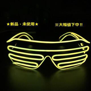 新品♪即購入OK♪3段階LEDサングラス(イエロー)♬インスタ・SNS・記念撮影(小道具)