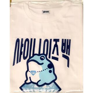 シャイニー(SHINee)のJINRO × SHINeeのカムバ記念コラボグッズTシャツ 2枚(Tシャツ/カットソー(半袖/袖なし))
