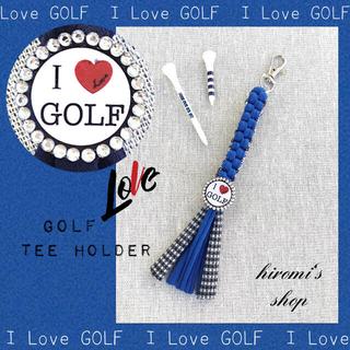 パーリーゲイツ(PEARLY GATES)のゴルフ ティーホルダー スカート パンツ ベルト カートバッグ キャディバッグ(ウエア)