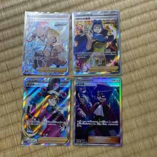 ポケモン(ポケモン)のポケモンカード サポート4種類(シングルカード)