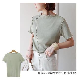 IENA - 新品未使用 半袖メローカットソーTシャツ ピスタチオ