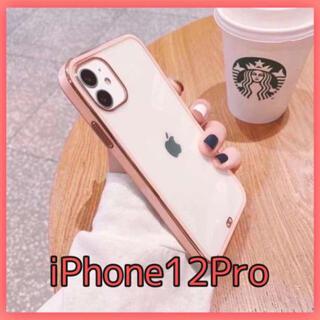 インスタで大人気 iPhone 12 Pro ケース 保護 クリア 即発送(iPhoneケース)