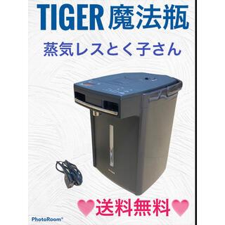 TIGER - タイガー魔法瓶 PIM-A300(T) ♦︎送料無料♦︎