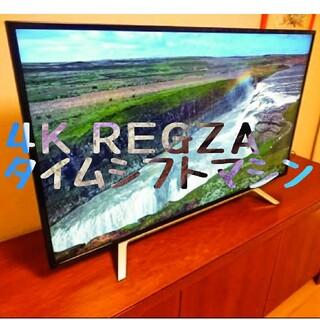 東芝 - 4K液晶テレビ TOSHIBA REGZA Z700X 43Z700X