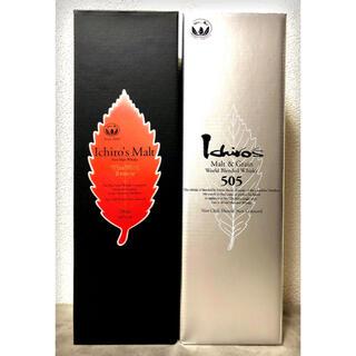 【新品 送料込み】イチローズモルト ワインウッドリザーブ 505 2本セット