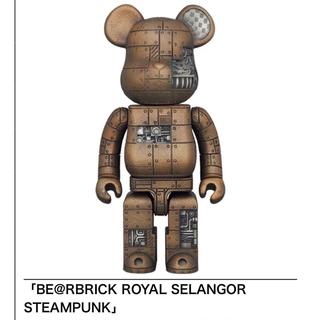 MEDICOM TOY - BE@RBRICK ROYAL SELANGOR STEAMPUNK