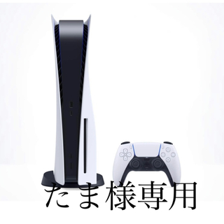 SONY - PS5本体 プレイステーション5 CFI-1000A01通常モデル 新品未開封