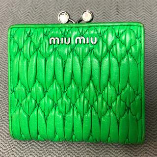 miumiu - miumiu ガマ口 財布