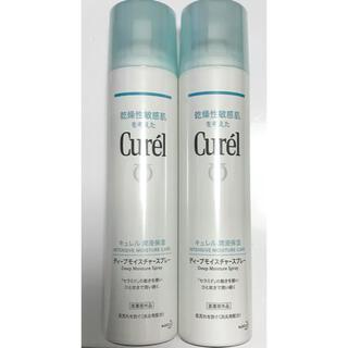 キュレル(Curel)のキュレル  浸透保湿 ディープモイスチャースプレー ×2(化粧水/ローション)