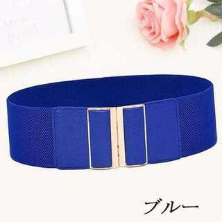 A【ブルー】(スクエア 幅広 ゴムベルト レディース)ゴールド バックル 金(ベルト)