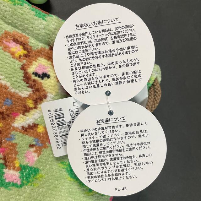 FEILER(フェイラー)の新品♡フェイラー LOVERARY♡ペットボトルポーチ♡ツンツンバンビーノ レディースのファッション小物(ポーチ)の商品写真