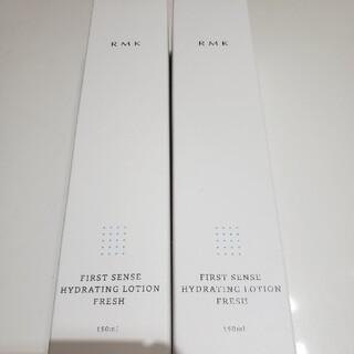 アールエムケー(RMK)のRMK ファーストセンス ハイドレーティングローション フレッシュ 150ml(化粧水/ローション)