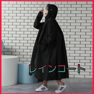 レインコート かっぱ レインウェア ポンチョ 雨具 (レインコート)