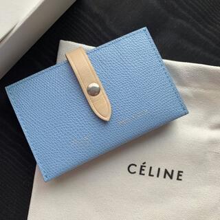 CELINE  カードケース(名刺入れ/定期入れ)