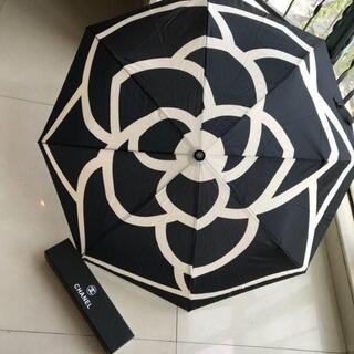 シャネル CHANEL ノベルティ 自動折り畳み傘(傘)