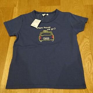 SM2 - サマンサモスモスキッズTシャツ130