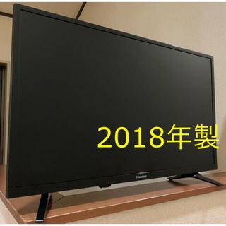 美品 ハイセンス 2018年製 32V型ハイビジョンテレビ 外付録画対応