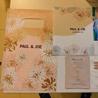 PAUL & JOE - Paul & Joe 試供品 日焼け止め+ファンデーション×3セット