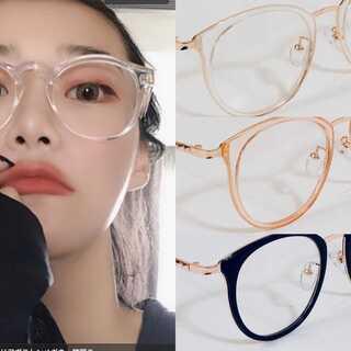 ?全3色? クリア メガネ サングラス 大人気(サングラス/メガネ)