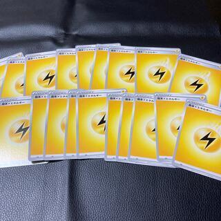 ポケモン(ポケモン)のポケモンカード 基本かみなりエネルギー 20枚(Box/デッキ/パック)