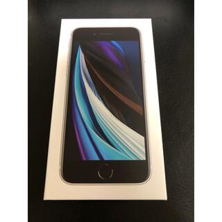 Apple - ★新品未使用★iPhoneSE 64GB  SIMフリー