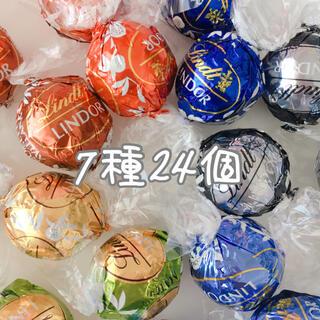 リンツ(Lindt)の《専用》リンツ リンドールチョコレート 7種24個(菓子/デザート)