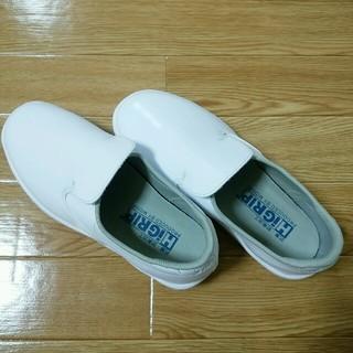 作業靴(スニーカー)