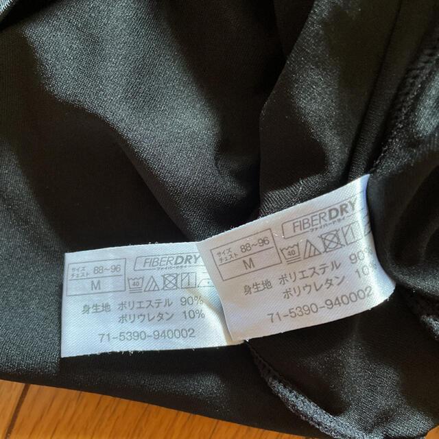 Avail(アベイル)のメンズインナー シャツ メンズのトップス(Tシャツ/カットソー(半袖/袖なし))の商品写真