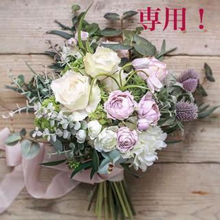 UNTITLED - 【大きいサイズ 44 XXL 15号】アンタイトル  ワンピース 結婚式 黒