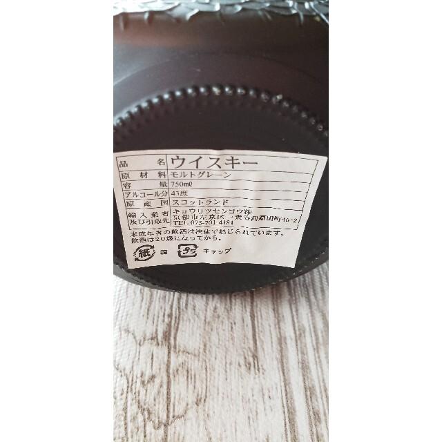 OldParr Superior 食品/飲料/酒の酒(ウイスキー)の商品写真