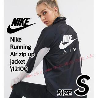 NIKE - 新品 NIKE AIR ナイキ エア ランニングジャケット ナイロンジャケット