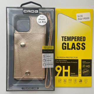 新品☆2点セットiPhone11 Pro ケース カードケース&ガラスカバー