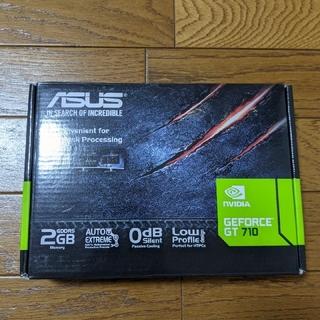ASUS - ASUS GT710-SL-2GD5-BRK