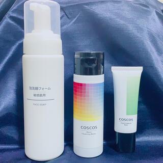 ムジルシリョウヒン(MUJI (無印良品))の無印良品 泡洗顔・COSCOSカラーコントロールベース・クレンジングウォーター(コントロールカラー)