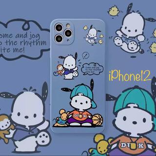 iPhone12  ポチャッコ サンリオ ソフト iPhoneケース