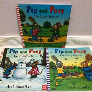 Pip and Posy 英語絵本3冊+1(洋書)