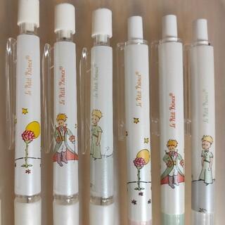 【レア】星の王子さまのボールペン・シャーペン3本ずつの6本セット