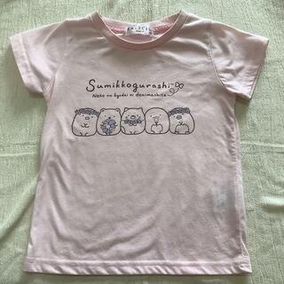 120 Tシャツ すみっコぐらし 半袖 ピンク