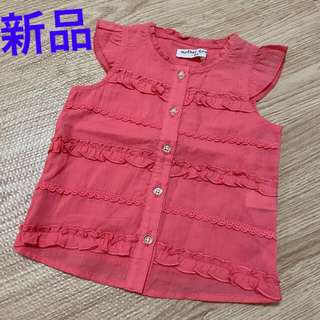 キムラタン(キムラタン)の【新品未使用】キムラタン シャツ フレンチスリーブ サイズ80  2枚組(Tシャツ)