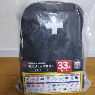 アイリスオーヤマ(アイリスオーヤマ)の防災バッグ 33点セット [ アイリスオーヤマ]☆値下げしました☆(防災関連グッズ)