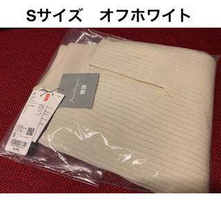マメ(mame)のUNIQLO mame 3Dリブフロントスリットパンツ オフホワイト S(カジュアルパンツ)