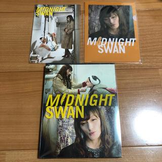 SMAP - MIDNIGHT SWAN ミッドナイトスワン blu-ray 特典付き