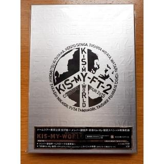Kis-My-Ft2 - Kis-My-Ft2/2015 CONCERT TOUR DVD