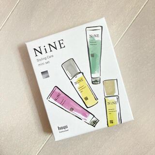ホーユー(Hoyu)の新品 未使用 ホーユー nine ナイン スタイリングケア ミニセット(オイル/美容液)